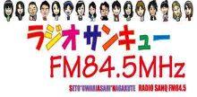 Radio SANQ FM 84.5