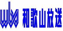 WBS Wakayama Radio