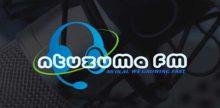 Ntuzuma FM RSA