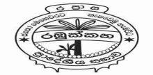 """<span lang =""""si"""">Rambukkana Pradeshiya Sabhawa</span>"""