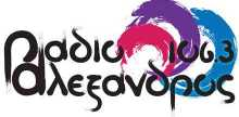 Radio Alexandros 106.3