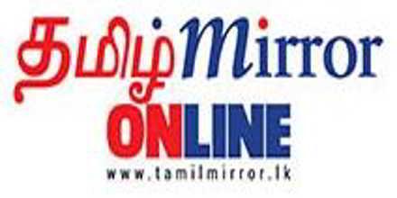 Tamil Mirror Radio