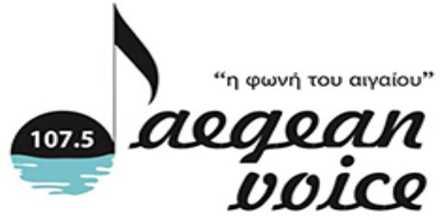 Aegean Voice 107.5