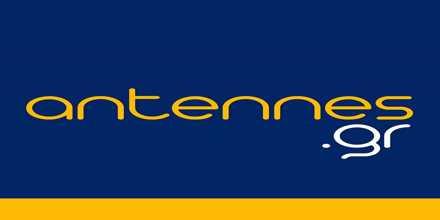 Antennes Radio Kastoria