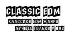 """<span lang =""""ru"""">Classic EDM</span>"""