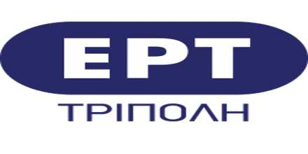 ERT Tripoli 101.5