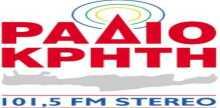 Radio Kriti 101.5