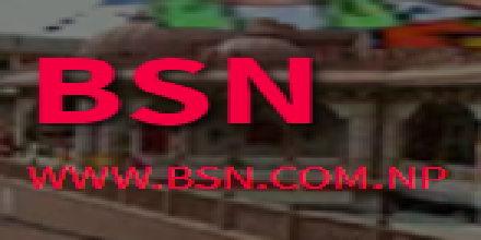 BSN Online Radio