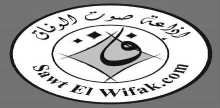 "<span lang =""ar"">Sawt El Wifak</span>"