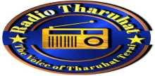 """<span lang =""""ne"""">Radio Tharuhat</span>"""