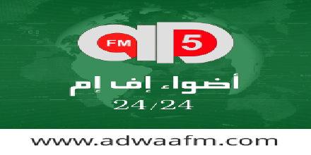 AdwaaFM5