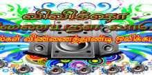 Viviksha FM
