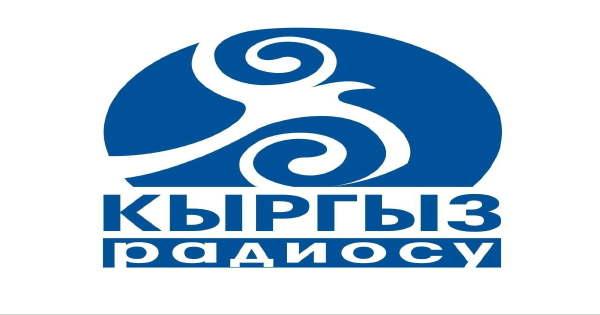 Кыргыз Радиосу