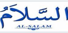 Al- Salam Radio NG
