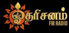 Dharisanam FM