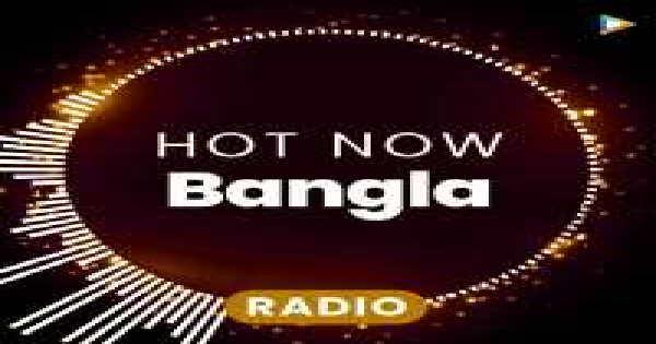 Hungama - Hot Now Bangla