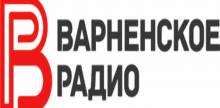 Варненское Радио