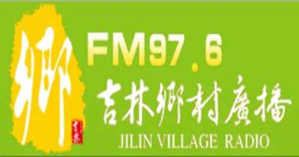 Jinlin Village Radio