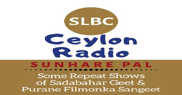 Radio Ceylon-Sunhare Pal