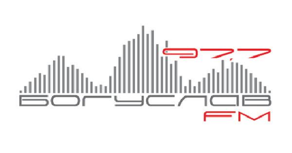 Богуслав-FM