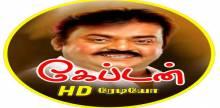 Captain Radio Tamil