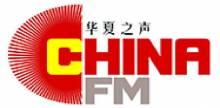 China FM 97.4