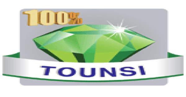 Jawhara FM - 100% Tounsi Web Radio