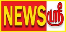 Newssri FM