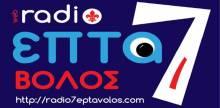 Radio7 Volos