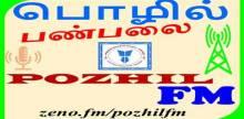 Pozhil FM