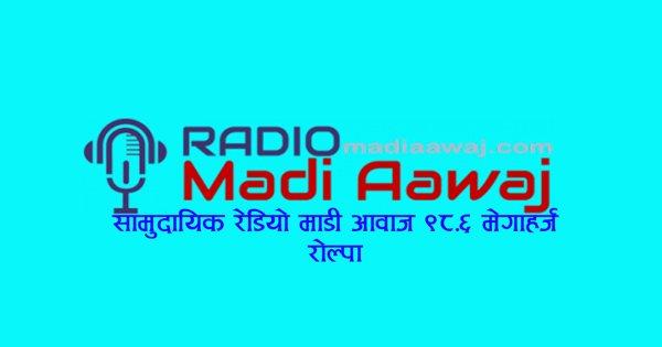 Radio Madi Aawaj Rolpa