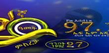 EBC FM Addis 97.1