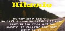 Hilawie FM