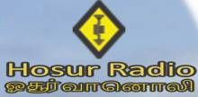 Hosur Radio