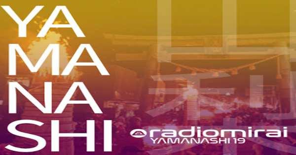 Radio Mirai Yamanashi
